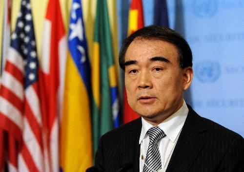 Trung Quốc né tránh nói về Biển Đông ở hội nghị G-20 - 1