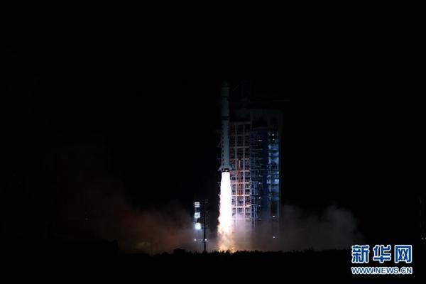 Trung Quốc phóng vệ tinh lượng tử đầu tiên trên thế giới - 3