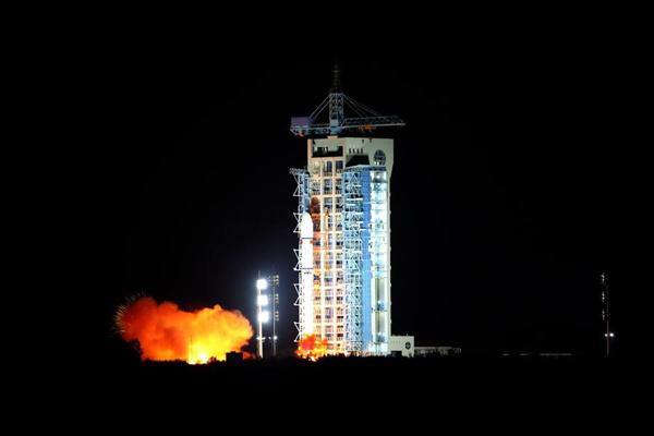 Trung Quốc phóng vệ tinh lượng tử đầu tiên trên thế giới - 1