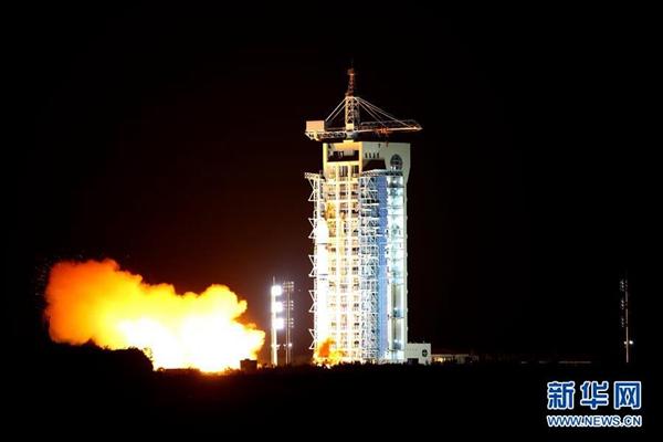 Trung Quốc phóng vệ tinh lượng tử đầu tiên trên thế giới - 2