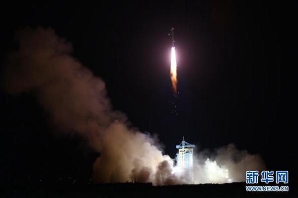 Trung Quốc phóng vệ tinh lượng tử đầu tiên trên thế giới - 4