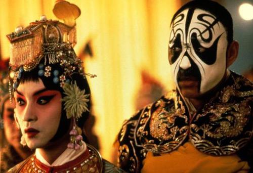 Bá Vương Biệt Cơ: Mối tình đồng tính và giấc mộng vàng son - 1