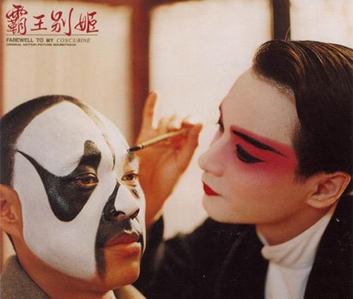 Bá Vương Biệt Cơ: Mối tình đồng tính và giấc mộng vàng son - 3