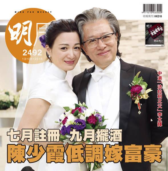 """Nàng """"Song Nhi"""" của Lộc đỉnh ký tái hôn triệu phú Ferrari - 6"""