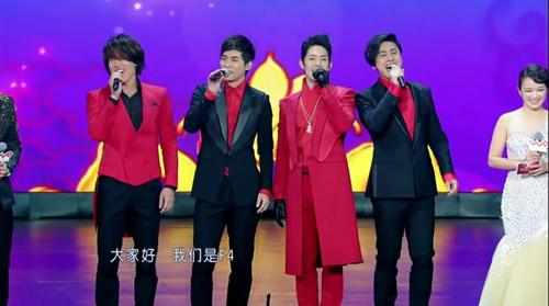 Bộ tứ mỹ nam F4 Đài Loan ngày ấy – bây giờ - 2