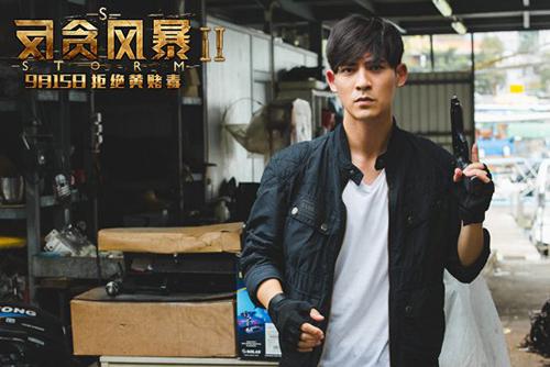 Bộ tứ mỹ nam F4 Đài Loan ngày ấy – bây giờ - 4