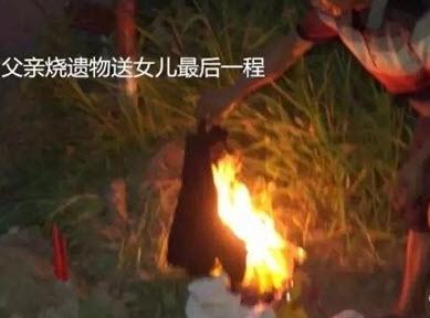 TQ: Say xỉn, cô gái bị cưỡng bức và đốt sạch quần áo - 2
