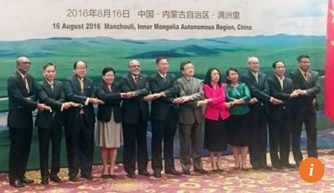 """Trung Quốc đòi Singapore """"tránh xa"""" tranh chấp Biển Đông - 2"""