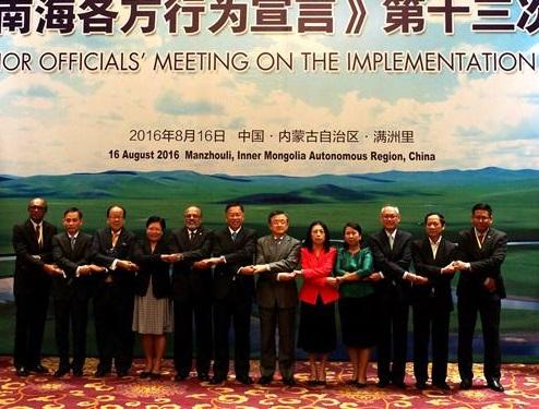 TQ-ASEAN sắp hoàn thành bộ quy tắc ứng xử ở Biển Đông - 1