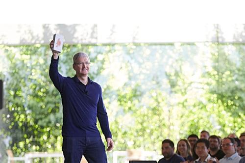 Apple iPhone vượt mốc 1 tỷ thiết bị bán ra - 1