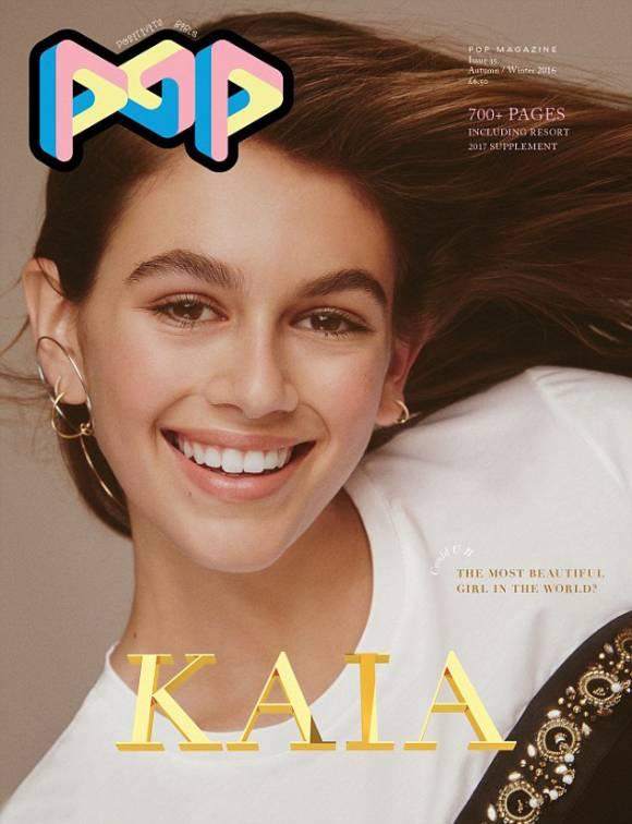 Con gái Cindy Crawford lên bìa tạp chí thời trang danh tiếng - 6