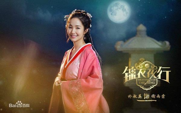 Bồ cũ Lee Min Ho xinh đẹp rạng ngời sau 5 lần dao kéo - 4