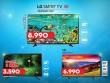 Điện máy HC gợi ý Model TV tích hợp đầu thu kỹ thuật số giá ưu đãi