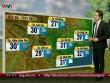 Dự báo thời tiết VTV 20/8: Bão Thần Sét tan, lũ quét, sạt lở đất đe dọa vùng núi