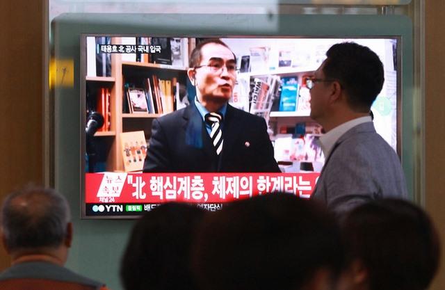 """Triều Tiên gọi Phó đại sứ bỏ trốn là """"cặn bã loài người"""" - 2"""