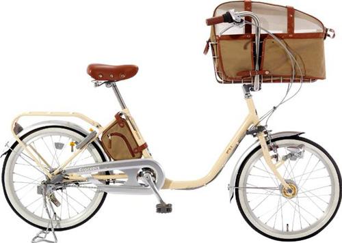 Xe đạp Mini Nhật không mòn theo thời gian - 1
