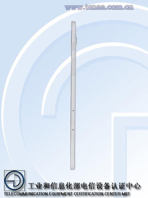 Samsung Galaxy Tab S3 sẽ lộ diện tại IFA vào tháng 9 - 2