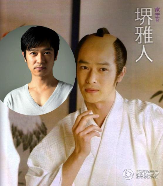 """""""Mốt"""" tóc samurai của sao nam Nhật trong phim cổ trang - 4"""
