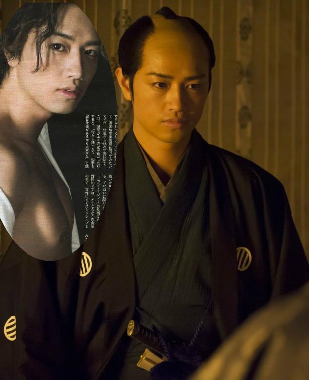 """""""Mốt"""" tóc samurai của sao nam Nhật trong phim cổ trang - 7"""