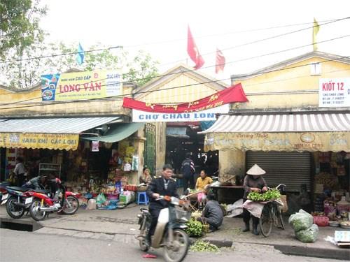 Hà Nội: Dừng triển khai dự án Trung tâm thương mại Châu Long - 1