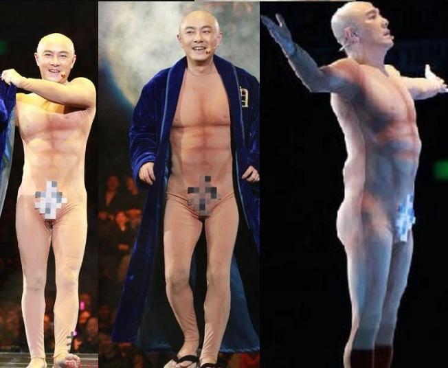 Những màn khoe thân kỳ dị trên sân khấu của sao Hoa - 8