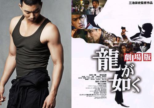 """Tài tử """"Train to Busan"""": Đóng phim nào hot phim đó - 3"""
