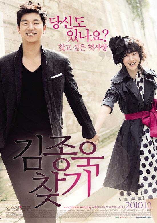 """Tài tử """"Train to Busan"""": Đóng phim nào hot phim đó - 7"""