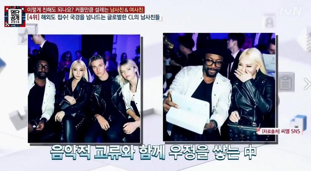 """G-Dragon kết thân với """"cả thế giới"""" - 9"""