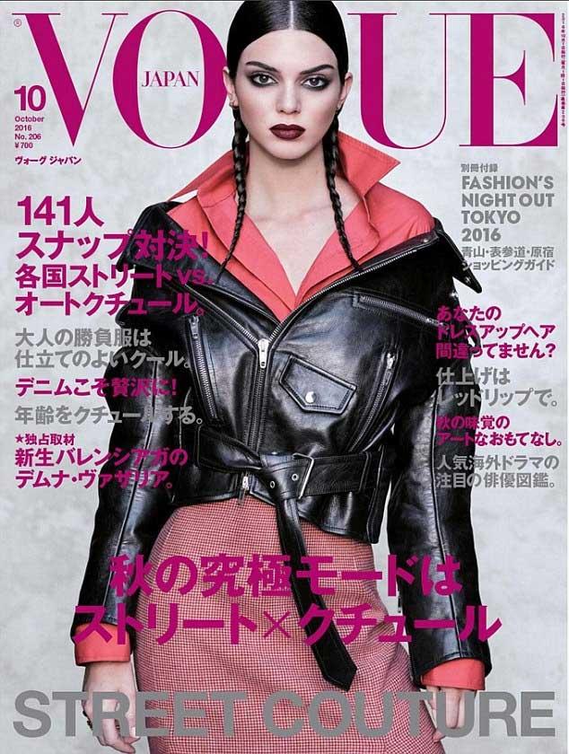 """Lộ ảnh quá """"nóng"""" của Kendall Jenner bị cắt khỏi Vogue - 4"""