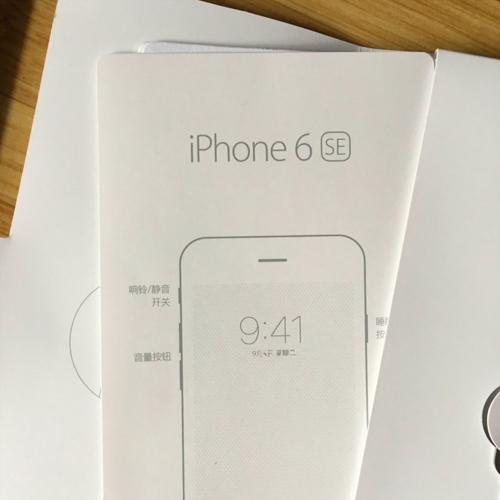 iPhone 6SE xuất hiện, điểm chuẩn cao hơn iPhone 6s - 4