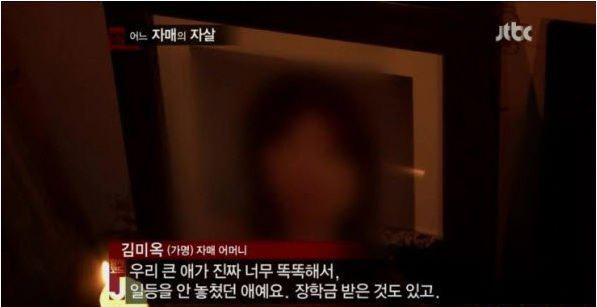 Hàng loạt chân dài Hàn bị ép qua đêm với cả chục người - 2