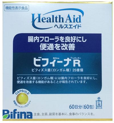 Chấm dứt bệnh viêm đại tràng với công thức đột phá của Nhật Bản - 4