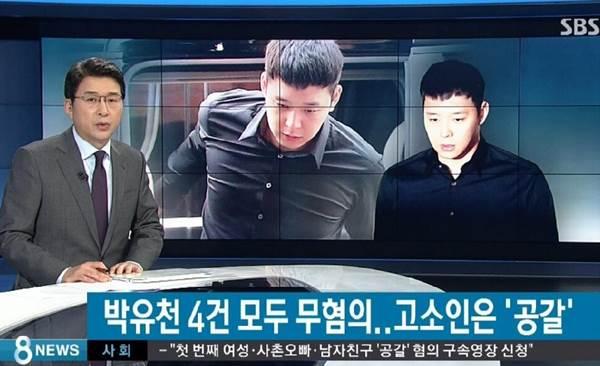 6 sao nam Hàn bị kiện cưỡng dâm chỉ trong 8 tháng - 1