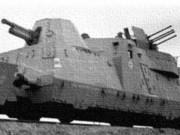 Kết quả tìm kiếm tàu chở 300 tấn vàng của phát xít Đức