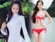 Gặp nữ sinh răng khểnh duyên nhất Hoa hậu Việt Nam