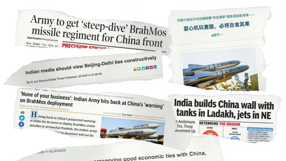 Cuộc chiến âm thầm giữa Trung Quốc và Ấn Độ - 2