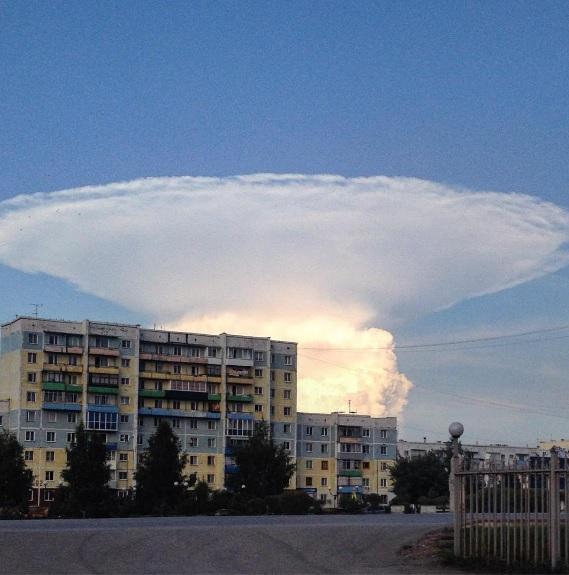 Đây là đám mây hay một vụ nổ hạt nhân? - 2
