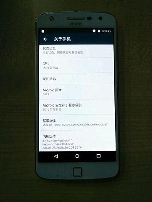 Moto Z  Play hiện nguyên hình, camera chính 16MP - 2