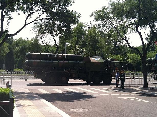 TQ tuyên bố hệ thống tên lửa mới nhất sẵn sàng chiến đấu - 2