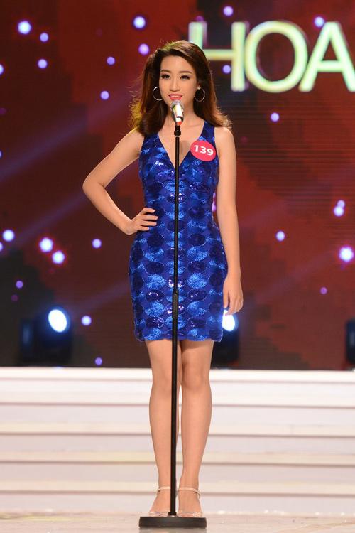 Lục ảnh gợi cảm của Mỹ Linh khi thi Hoa hậu Hoàn vũ - 8