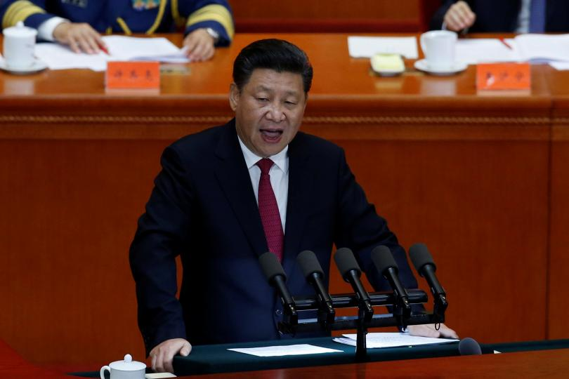 """Trung Quốc trấn áp tin tức """"đua đòi"""" lối sống phương Tây - 1"""