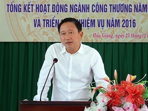 Tiết lộ sự thăng tiến đến chóng mặt của ông Trịnh Xuân Thanh - 1