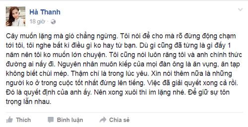 Hot girl Hà Lade bất ngờ chia tay bạn trai đại gia - 2