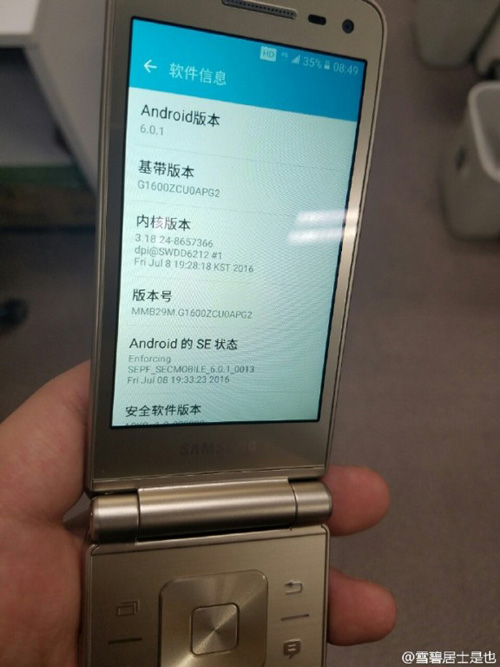 Trên tay smartphone nắp gập Galaxy Folder 2 sắp ra mắt - 2