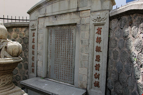 Choáng ngợp khu mộ cổ của bá hộ giàu nhất Sài Gòn xưa - 20
