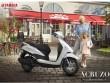 Yamaha tung ra chương trình khuyến mãi dành cho người mua Acruzo