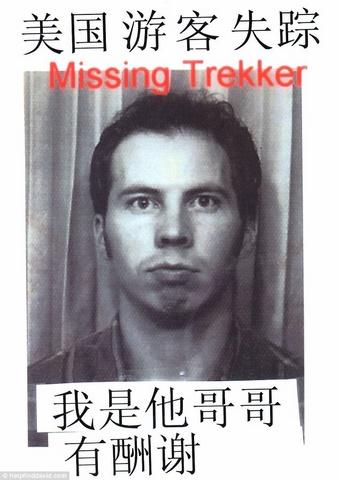 Thanh niên Mỹ bị bắt cóc làm gia sư cho Kim Jong-un? - 6