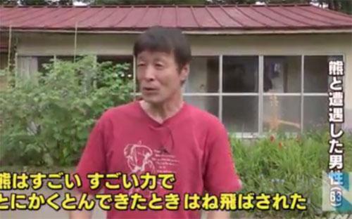 Lão ngư Nhật bản dùng võ karate đả bại gấu đen cao 1,9 m - 1