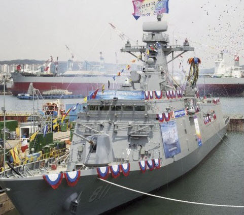 Philippines mua hai chiến hạm tên lửa mới của Hàn Quốc - 1