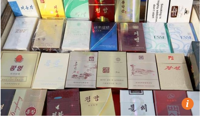 Mục kích cảnh buôn bán giữa TQ-Triều Tiên thời cấm vận - 3